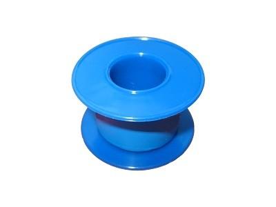 Blauer Klebefilm Pflaster zum fixieren von Verbänden 2,5cm Rolle á 5 Meter